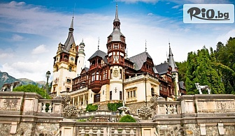 Автобусна екскурзия до Румъния с посещение на Букурещ, Синая, Бран и Брашов! 2 нощувки със закуски в хотел 2/3* + транспорт и водач, от Караджъ Турс