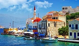 Автобусна екскурзия - Солун, Паралия Катерини, Метеора! 3 дни, 2 нощувки и богата туристическа програма от туристическа агенция Сезони България