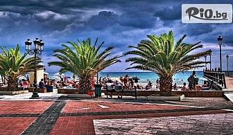 Автобусна екскурзия до Солун и Паралия Катерини с възможност за посещение на Метеора! 2 нощувки със закуски в Hotel Kymata 3* + екскурзовод, от Вени Травел