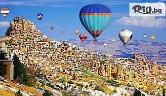Автобусна екскурзия до Турция - Анкара, Кападокия, Истанбул и Одрин! 4 нощувки, закуски и транспорт + водач и туристическа програма, от Караджъ Турс