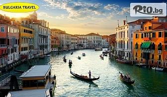 Автобусна екскурзия до Венеция и Милано! 3 нощувки със закуски и водач от агенцията, от Bulgaria Travel