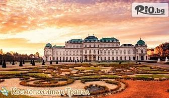 Автобусна екскурзия до Виена! 2 нощувки със закуски в хотел 3*, панорамна обиколка и транспорт, от Космополитън Травъл