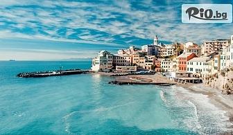 Автобусна екскурзия до Загреб, Генуа, Ница, Кан, Монако, Монте Карло, Фигерас, Барселона, Женева, Монтрьо, Веве и Триест! 8 нощувки, закуски и 3 вечери, от Еко Тур Къмпани