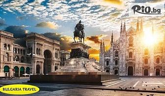 Автобусна екскурзия до Загреб, Ница, Кан, Монако, Милано, Генуа и езерото Гарда! 5 нощувки със закуски + туристическа програма, от Bulgaria Travel