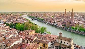 Автобусна екскурзия до Загреб, Верона, Венеция и шопинг в Милано с 3 нощувки със закуски от Караджъ Турс