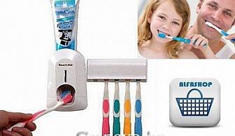 Автоматичен диспенсър за паста за зъби само за 8.70 лв.