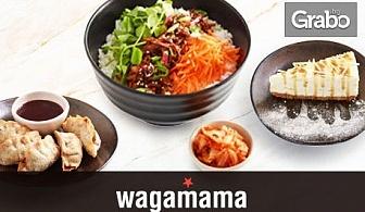 Азиатска кухня! Тристепенно донбури меню - гьоза с патешко, терияки донбури с телешко и чийзкейк