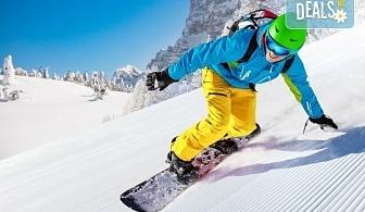 Backcountry забавление! Фрирайд сноуборд за двама с осигурен транспорт, водач и екипировка от Scoot