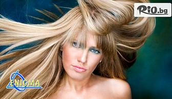Бъдете модерни с кичури с фолио + матиране, масажно измиване, възстановяваща маска и подсушаване, от Центрове Енигма