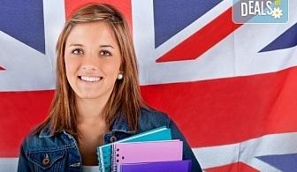Бъдете най-добрите! Индивидуално обучение по английски език на ниво по избор, 30 уч.ч., от Школа БЕЛ!