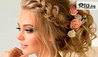 Бъдете неотразими! Измиване, сешоар и официална прическа по избор, от Beauty Center Max
