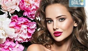 Бъдете очарователни с прическа в Blush Beauty! Подхранваща терапия масажно измиване и прическа: букли, къдрици, прав или начупен сешоар