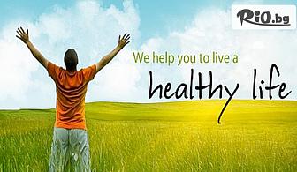 Бъдете здрави! Биорезонансна диагностика от лекар на широк кръг заболявания + БОНУС: оздравителна програма за всяко заболяване, от Холистичен кабинет Биомедикал - Д-р Делчева