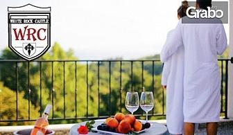 В Балчик през Септември! Нощувка със закуска, плюс вечеря или частичен масаж