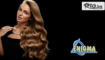 Балеаж на къса, средна до раменете или на дълга коса по избор, от Центрове Енигма