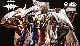 """Балет Арабеск и танцово-театралния спектакъл """"Сидхарта""""на 4 Май"""