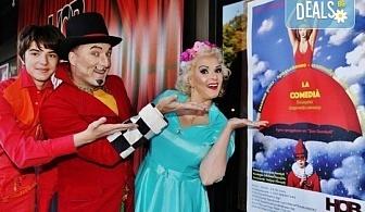 """Българо-френската комедия """"La Comedia"""" на 23-ти ноември (петък) от 19:30 часа в Нов Театър НДК!"""