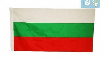 Българското знаме, изработено от сатен или полиестер, с размери по избор от znamena-flagove.com!