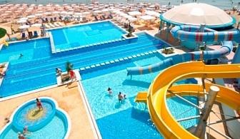 Балнео хотел Азалия Медикъл СПА****Св. Константин и Елена - специална оферта с 16% намаление за септември ! Нощувка на база Ultra All Inclusive + минерален басейн+ чадър и шезлонг на плажа!!!