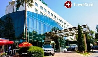 4* Балнео пакети в хотел Здравец, гр. Велинград