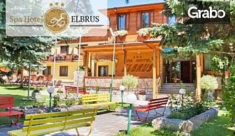 Балнео почивка за двама във Велинград! 3 нощувки със закуски, обеди и вечери, плюс SPA и по 3 процедури на ден