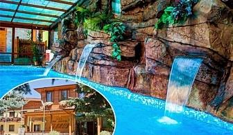 Балнеопочивка с МИНЕРАЛНА вода във Велинград. 3 нощувки със закуски, обеди и вечери + 3 процедури на ден, 3 басейна и релакс пакет от хотел Елбрус***