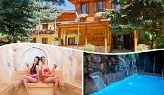 Балнеопочивка с МИНЕРАЛНА вода във Велинград. Нощувка със закуска, обяд и вечеря + 3 процедури на ден, 3 басейна и релакс пакет от хотел Елбрус***