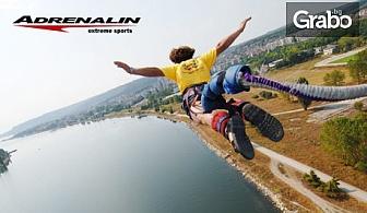 Бънджи скок от Аспаруховия мост във Варна