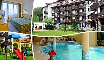 В Банско през лятото. Нощувка, закуска и вечеря + СПА зона и анимация за деца и възрастни в Хотел Орфей****