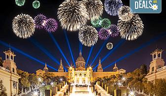 Barcelona Olé! Посрещнете новата 2019 г в Барселона с Trips2go! 4 нощувки със закуски хотел 4*, самолетен билет, трансфери и панорамен тур!