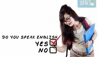 Бързо, удобно и лесно! Онлайн курс по английски език на ниво А1 и А2 + В1 от onlexpa.com и Бонус: безплатен курс по сексология!