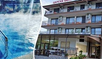 Басейн с ГОРЕЩА минерална вода + нощувка, закуска и пакет от СПА процедури в Хотел Царска Баня, гр. Баня.