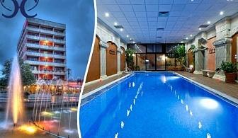 Басейн с МИНЕРАЛНА ВОДА + СПА в напълно реновирания хотел Свети Никола, Сандански! 3, 5 или 7 нощувки със закуски в студио за двама възрастни и 2 деца до 12г. или трима възрастни