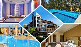 4 басейна и уникален СПА център + 5 нощувки със закуски и вечери за ДВАМА в Инфинити Хотел Парк и СПА****