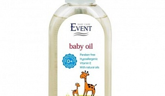 Бебешко олио за тяло Event Baby