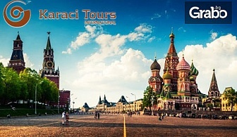Бели нощи в Русия! Екскурзия до Санкт Петербург и Москва - 7 нощувки със закуски и самолетен транспорт