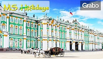 Бели нощи в Санкт Петербург, Москва, Талин, Стокхолм и Хелзинки! 11 нощувки с 6 закуски, 7 вечери и самолетен транспорт