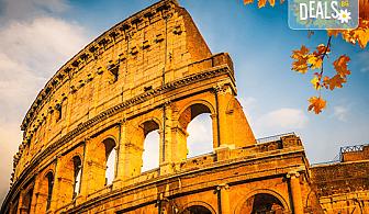 Bella Italia! Екскурзия през септември до Рим, Флоренция, Верона и Пиза и Сан Марино със 7 нощувки със 7 закуски и 5 вечери, транспорт и посещение на Загреб!