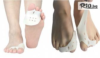 Без болка! Различни видове Силиконови разделители за пръстите на краката, от Hipo.bg