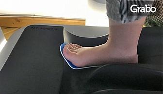"""Без """"болки на растежа""""при децата! Анализ на стъпалата и динамичен анализ по време на движение"""