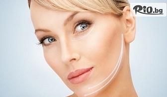 Без бръчки! Лифтинг и заличаване на бръчките с процедура лазерен термаж на лице, от Студио за красота Хубава жена