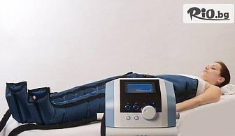Без целулит! 5 процедури лимфодренажен масаж на цяло тяло, от Студио Емили