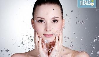 Без игли и болка! 1 или 5 процедури кислородна мезотерапия за лице в 8 стъпки в салон за красота Женско царство - Център!