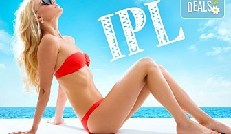Безболезнена и дълготрайна IPL фотоепилация на цяло тяло (12 зони) за жени, 1, 3 или 5 процедури в салон Орхидея - Студентски град!