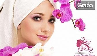Безиглена мезотерапия за лице с хиалуронова киселина