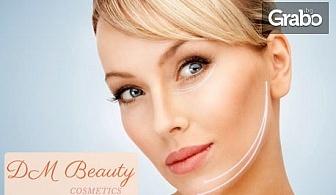 Безиглено ултразвуково влагане на хиалуронов филър - за уголемяване на устни или за запълване на бръчки