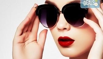 Безиглено влагане на хиалуронова киселина за попълване на бръчки на челото или за уголемяване на устни във Flying Butterfly Beauty Studio!