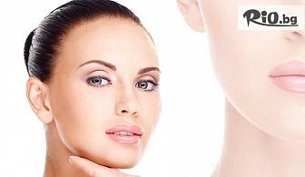 Безиглено влагане на 100% хиалуронова киселина с ултразвук на зона по избор или цяло лице, от Козметично студио FACEandamp;BODY SHOP