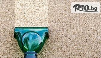 Безпрашно тупане и изпиране с Rainbow - на мека мебел, килим или матрак от Ксимена и Л