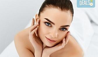 За безупречна кожа, въпреки ниските температури! Дълбоко ултразвуково почистване на лице и 2 маски спрямо нуждата на кожата в салон Румяна Дермал!